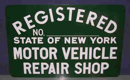 Nys Repair Sign Green Automotive Dealer Supplies L Nys